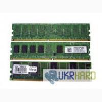 Продаж ( заміна, ремонт, купити, Київ ) память ( SDRAM, DDR, DDR1
