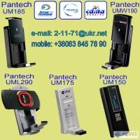 Интертелеком модем pantech UM185 - стабильный сигнал, быстрый интернет.