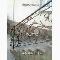 Металлические лестничные ограждения, от производителя, под заказ. Мариуполь