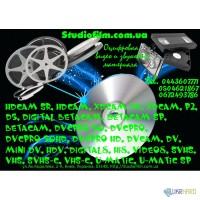 Услуги профессиональной видеосъемки, оцифровки видео и звукового материала.