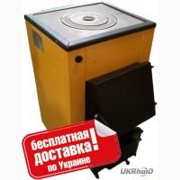 Твердотопливный котел Буран 12 -20 кВт