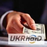 Быстрые наличные Деньги в долг под залог - Харьков