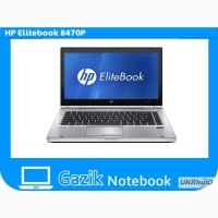������� HP EliteBook 8470p, Core i5 3320 (2.6Ghz), 4GB, 128GB SSD