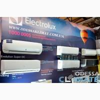 Кондиционеры Electrolux Одесса купить кондиционер Электролюкс