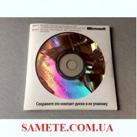 Купить Microsoft Office 2007 SB Russian V2 MLK OEM (9QA-01535) 70$ купить в samete.ком.юа