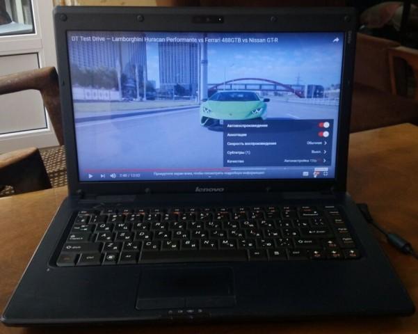 Игровой ноутбук Lenovo G460 (танки, дота)