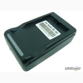 Настольное зарядное устройство для телефонов Nokia 8800 Saphire