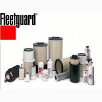 Фильтры Fleetguard для сельхоз, грузовой и спецтехники