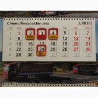 Изготовление фирменных календарей с магнитными курсорами в Киеве