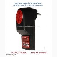Купити в Україні ультразвуковий відлякувач гризунів «УЗ-002»