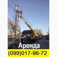 Предлагаем Автовышку АП17 || Безналичная оплата с НДС || от 1500 грн Киев