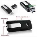 U8 Мини DVR Цифровая видеокамера фотоаппарат диктофон с детектором движения в виде флешки