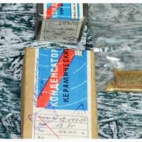 Продам конденсаторы к10-17в к10-51