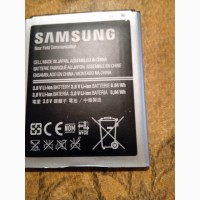 Аккумулятор для Samsung GT-S7275R 1800 mAh Купим