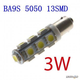 Светодиодная Led автолампа BA9S, 12V вольт BA9S 13 Led светодиодов 5050, Белая
