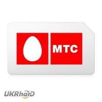 Золотые номера Vodafone-МТС, Красивые номера Vodafone-МТС Украина