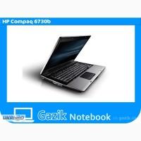 ������� HP Compaq 6730b, Core2Duo P8700 (2.53Ghz), 2GB, 160Gb HDD