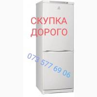 Выкуп и вывоз нерабочих холодильников
