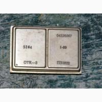 Продам микросборки 04ем007 04гс026 04ха014 нф002