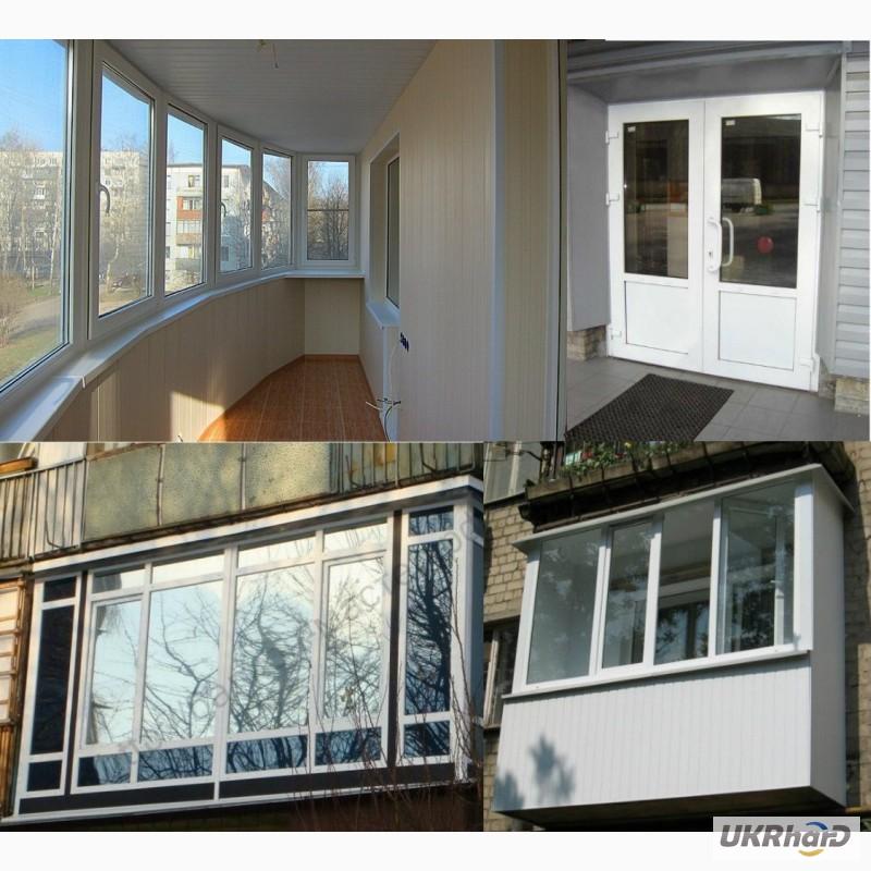 Фото: балконы откосы в днепропетровске и области. Інше, дніп.