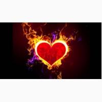 Помощь сильнейшей любовной магии. Верну любимого человека