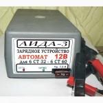 Автоматическое зарядное устройство АИДА-3 для аккумуляторов на 12 вольт с током заряда 3 а