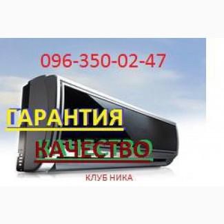 Установить кондиционер Борщаговка, Отрадный, Чоколовка, Соломенка, Лукьяновка, Сырец
