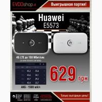 Huawei E5573 New, Оптом По 23, 9$, СЗУ + Кабель в Подарок