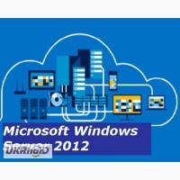 Администрирование Microsoft Windows Server 2012 (MCSA)