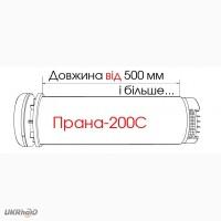 Продаю полупромышленную вентиляционную систему ПРАНА-200С