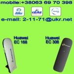 Интернет через usb модем Huawei.Модемы EC оптом.