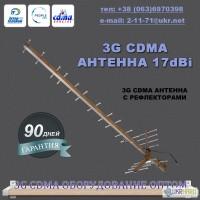 Производство оптом CDMA антенн 17dB для 3G модемов