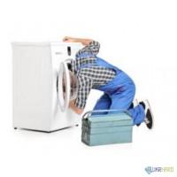 Скупка бу, нерабочих стиральных машин