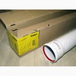 Труба для TurboTEC Vaillant Ду 80мм. х 1, 00 м. арт. 300817, алюминиевая. Цвет: белый