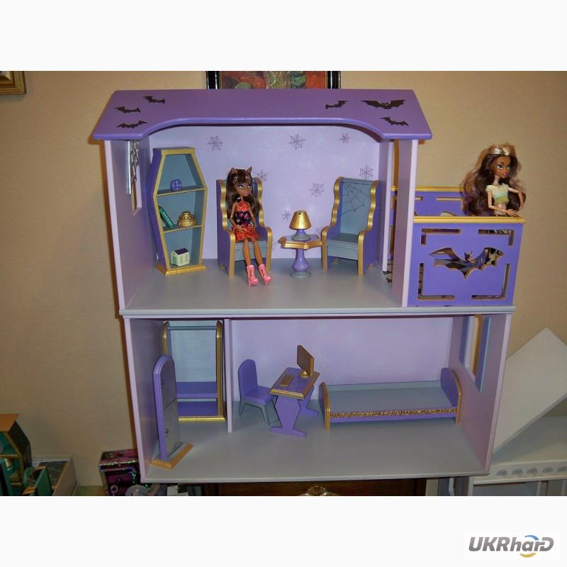Кукольный домик своими руками для монстр хай 12