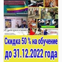 Удостоверение, свидетельство, диплом, сертификат, корочка, Киев