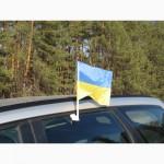 Флаг Украины на авто
