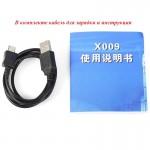 Mini X009 GSM GPRS мини трекер видеокамера аудио видео фото сигнализация видеорегистратор
