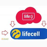 Красивые номера Лайф Lifecell Украина