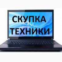 Скупка нерабочей и сломанной, а также б/у компьютерной техники в Харькове