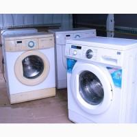 Продать стиральную машинку в Харькове