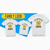 Футболки Family look. Одинаковая семейная одежда