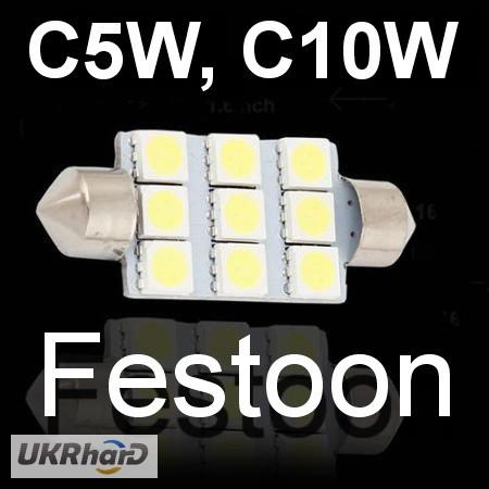 Светодиодная Led автолампа Festoon с цоколем SV8, 5 C5W, C10W 31, 36, 39, 42 мм