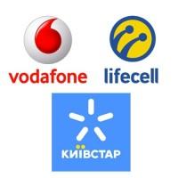 Парные номера - одинаковые номера телефонов Водафон Киевстар Лайфселл для рекламы