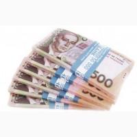 Займы на карту без проверок до 20000 гривен в Чернигове