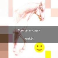 Ручное размещение. Реклама на досках объявлений Украины