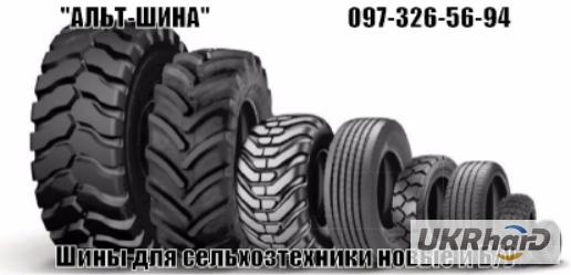 Шины для сельхозтехники и тракторов в компании СпецШина