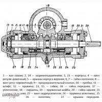 ГУР Т-40 (Д-144)
