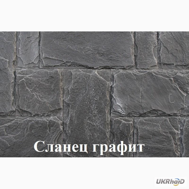 декоративный камень на основе гипса фото