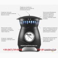 Купити знищувач комарів Mostrap 64 за найнижчою ціною